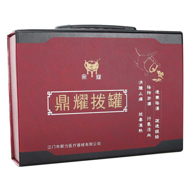 boite-medecine-chinoise-kit-ventouses-chinoises-professionnelles-cupping-therapy