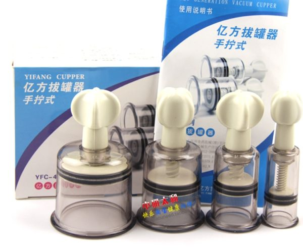 kit-ventouses-chinoises-medicales