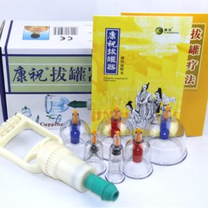 kit-ventouses-chinoises-anti-cellulite.jpg