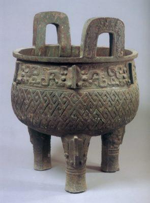 bronze-chinoise-offrande-ancêtres-défunt
