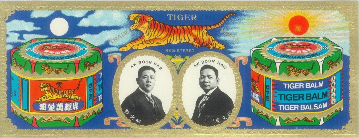 baume-du-tigre-publicité-ancienne